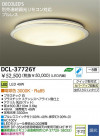 DAIKO LEDシーリング DCL-37726Y