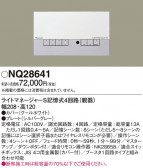 Panasonic NQ28641