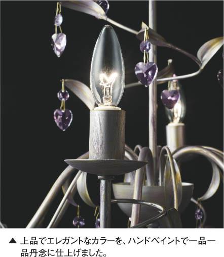コイズミ照明 KOIZUMI イルムシャンデリア AAE680057|照明器具の通信