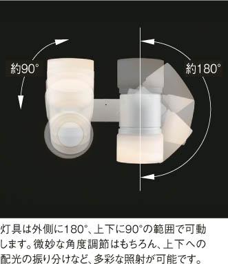 c2db2ac1f0f7 KOIZUMIコイズミ照明LEDスポットライトXS45932L